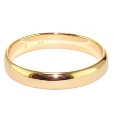 """Кольцо позолота """"Обручальное кольцо"""""""